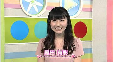 NHK高校講座の紹介 - とね日記