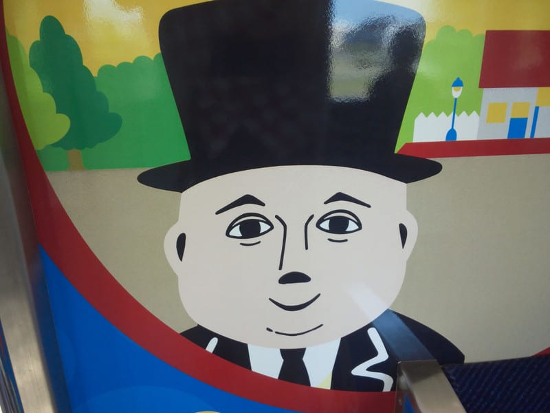 京阪交野線には機関車トーマスがおります!