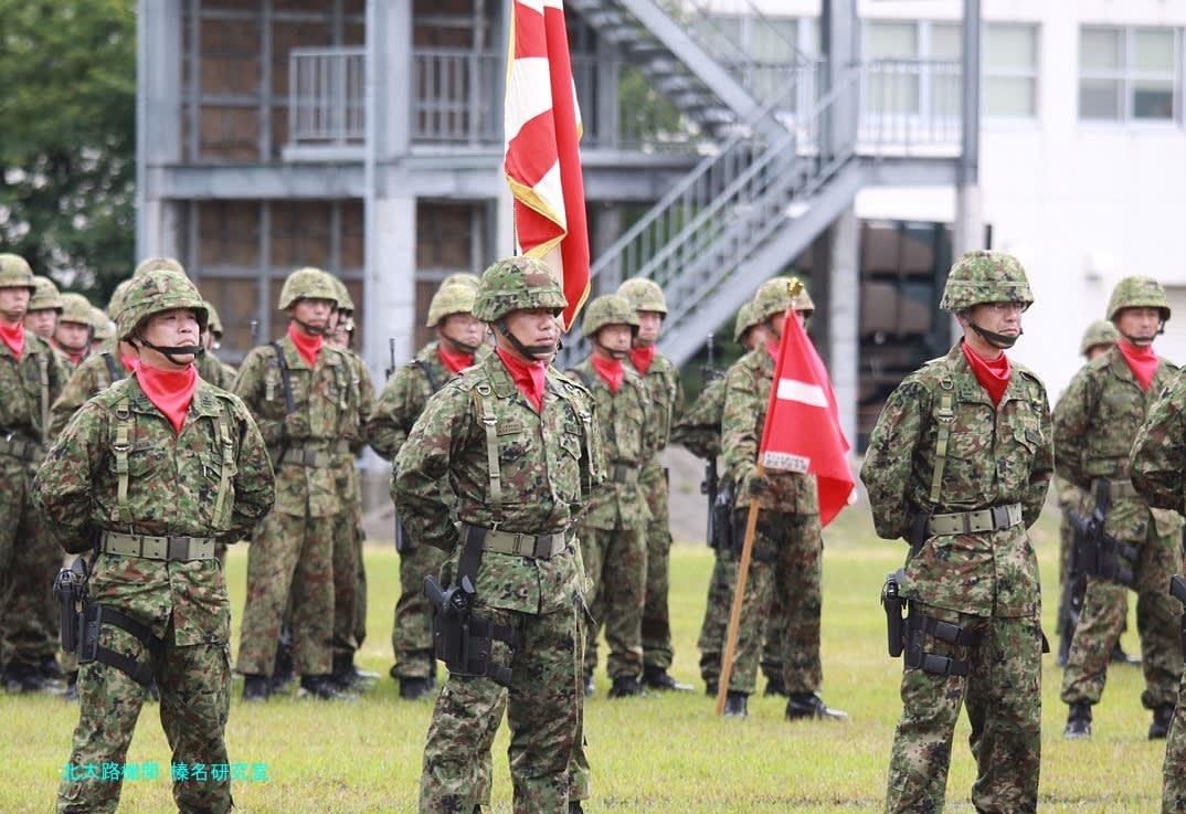 重雄 戒田 第1空挺団 (陸上自衛隊)
