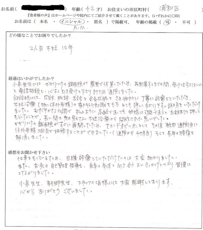 Koe20121176_001