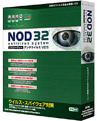 NOD32 Ver2.5
