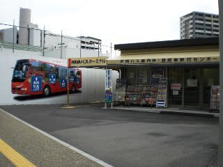 岐阜大阪神戸線 - バスでGO!
