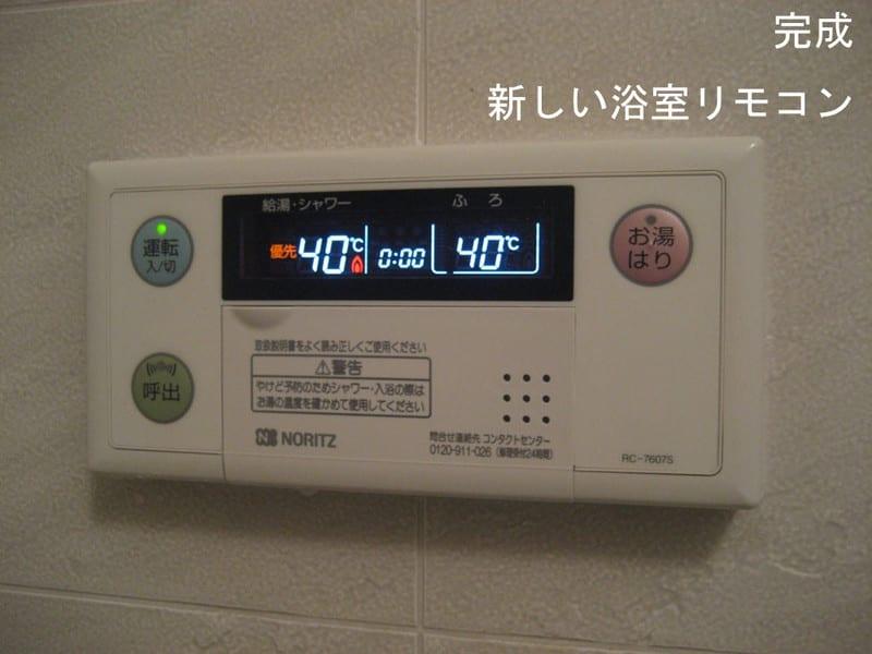 20121221_kyutou11_4
