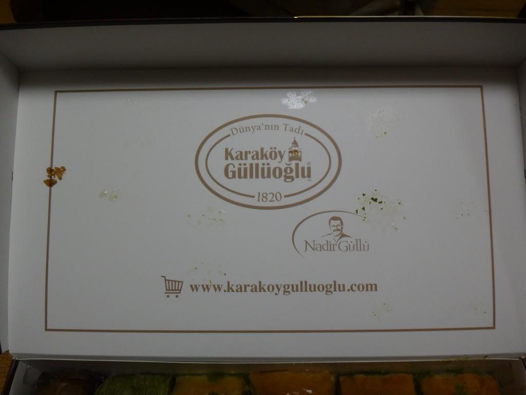 トルコのバクラバ
