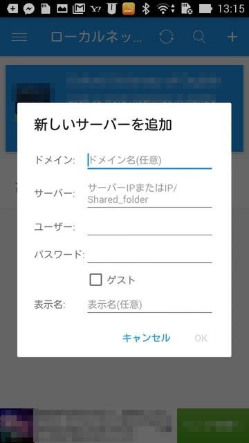 pdf ios 表示できない