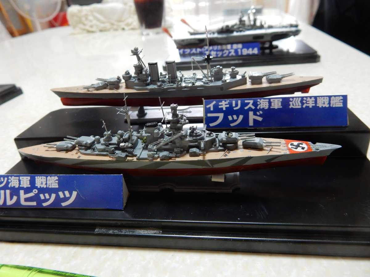1/2000 「ドイツ海軍 戦艦 テル...