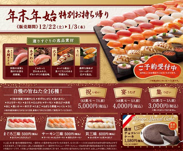 沖縄 寿司 は ま
