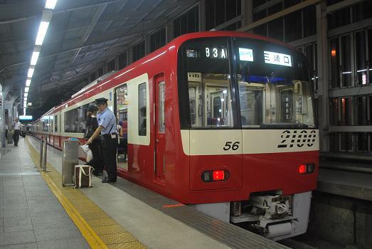 京急ウィング - 斬剣次郎の鉄道・バス斬り