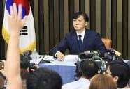 2019 09 03 側近の法相任命強行へ【保管記事】