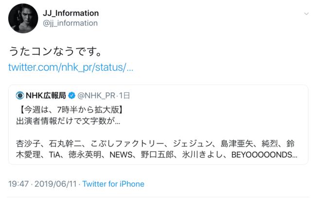 ツイッター あんず ジェジュン 「まるでホラー映画‥」キム・ジェジュン、過去のサセン被害を赤裸々告白