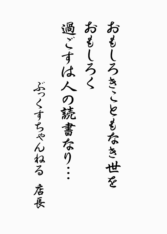 https://blogimg.goo.ne.jp/user_image/73/3c/76e030a36d03c69c96c3e74dd7196361.png?random=8e3cb7a4a2175ecdec9bccebcc62ddaf