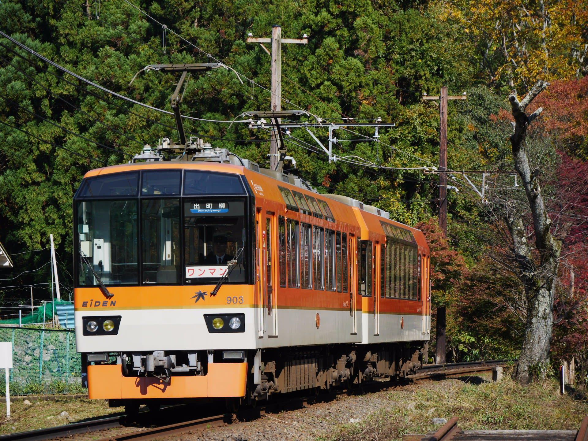 "Mapletrain ~叡山電鉄900系""きらら""~ - 主鉄写日記"