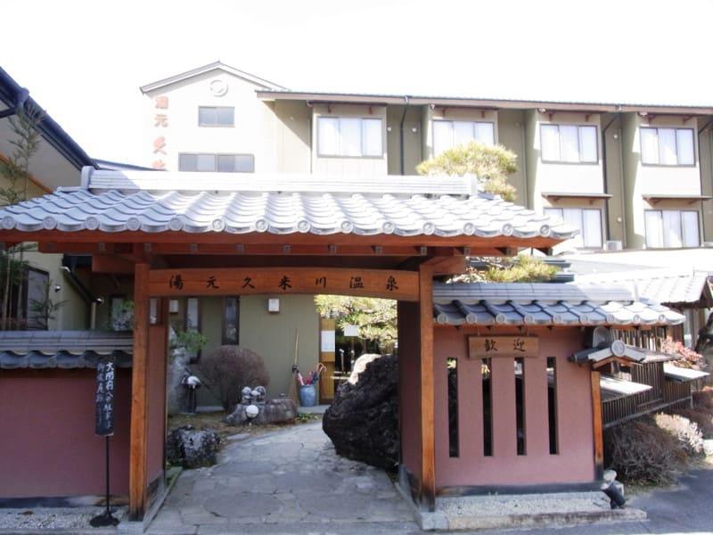 Kumegawaonsengenkan20130210_3