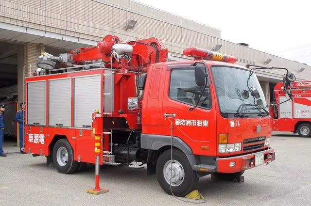 東海市消防本部 電源車 - 幸田救助のブログ