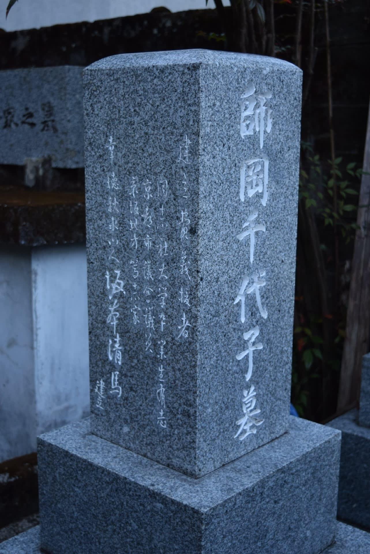 菅野 スガ