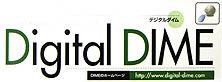 Digital_Dime