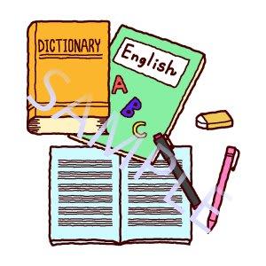 英語の教科書辞典などのイラスト 素材屋イラストブログ