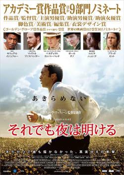 Category:アカデミー賞 (page 2)...