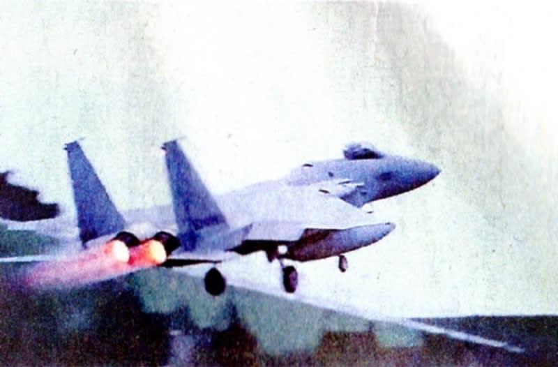 航空自衛隊 規則一覧