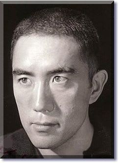 Resultado de imagen de 三島由紀夫