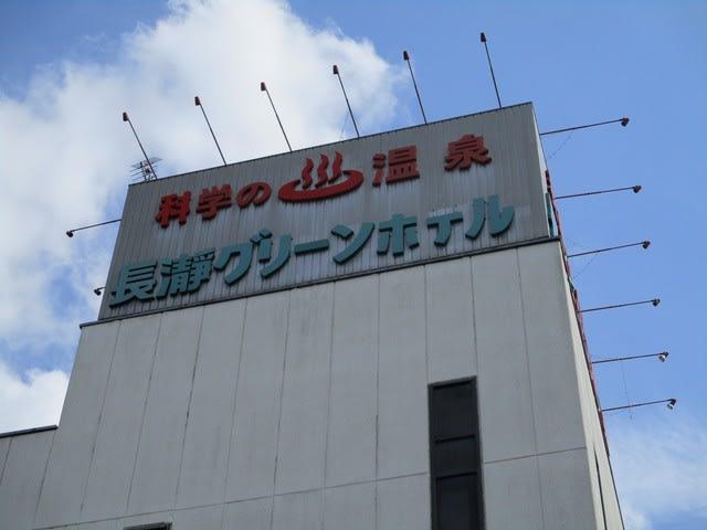 https://blogimg.goo.ne.jp/user_image/73/de/bdc15786ce0af9469351dbde70bed350.jpg