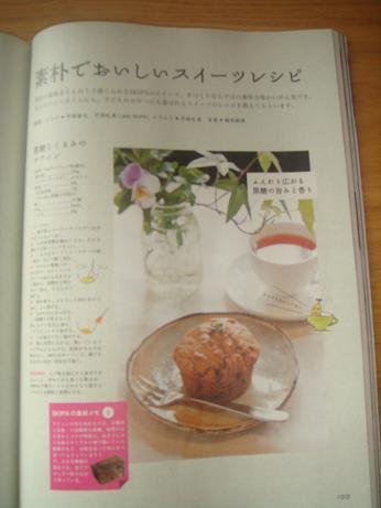クリスマス 折り紙 マフィンカップ 折り紙 : blog.goo.ne.jp