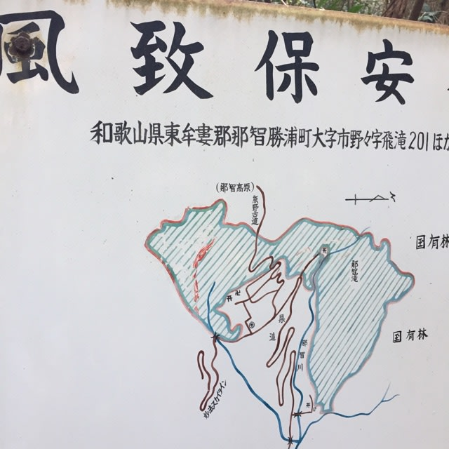 Images of 花山院兼定 - Japanes...