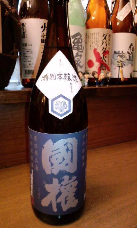 福島の酒を!