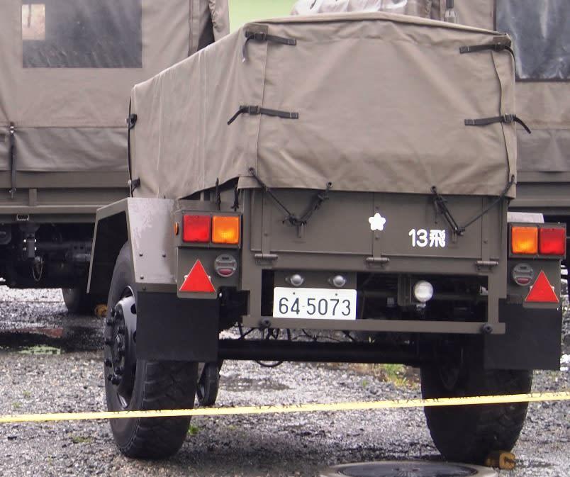 1tトレーラ/ 自衛隊装備 - 観光...