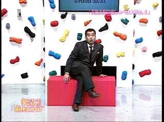 07年05月02日-京都テレビ-兵動大...