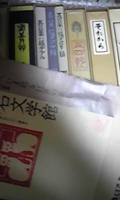 漱石全集復刻版