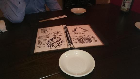 宮崎県都城市栄町7-11 竹乃屋ビル1F 創作料理『Kossan』様のところ ...