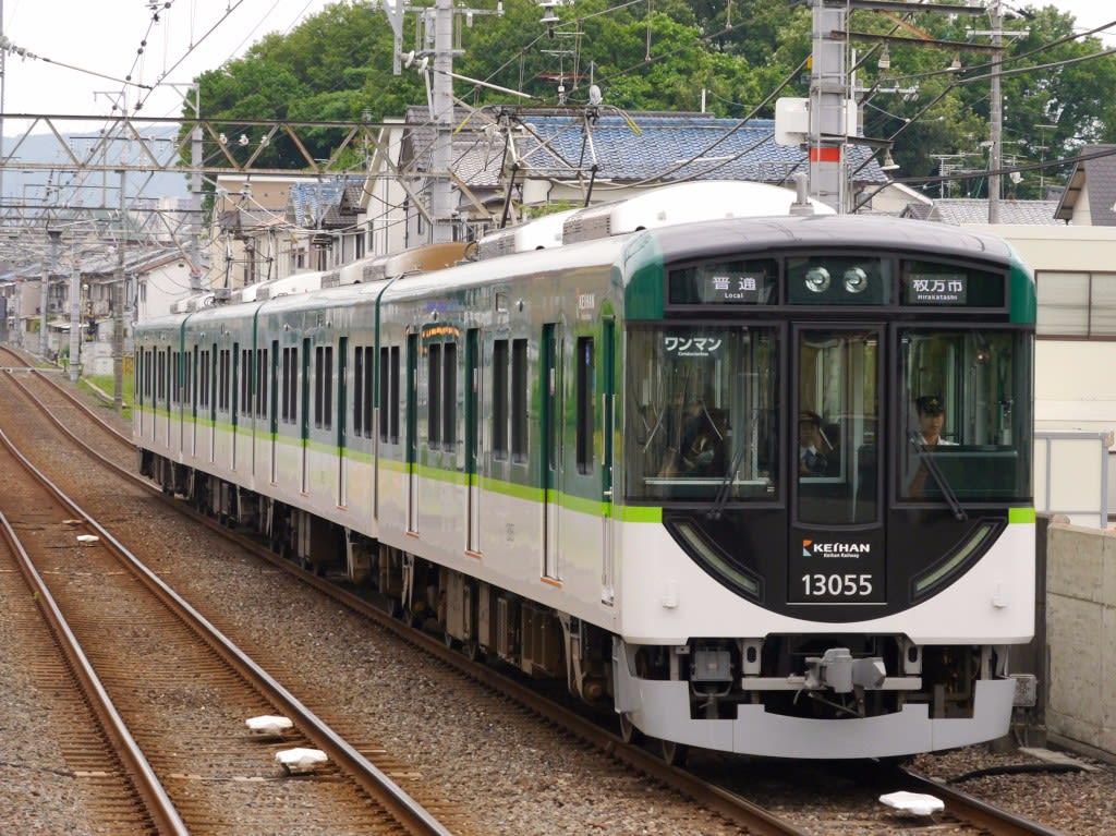 京阪13000系