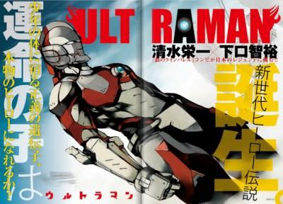 ○漫画・・ 「ULTRAMAN -ウルトラ...