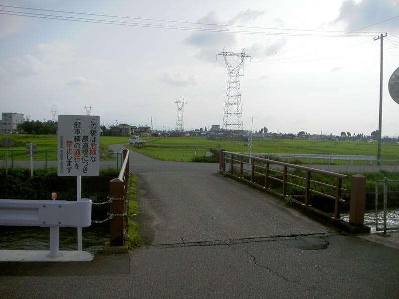 Hirakihashi