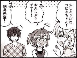 Manga_time_kr_2012_11_p030