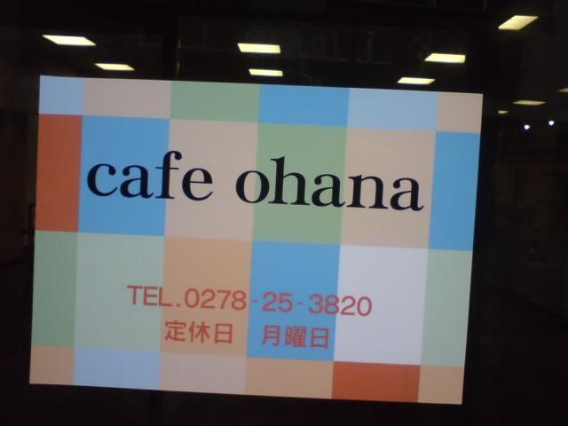 Cafe_ohana2