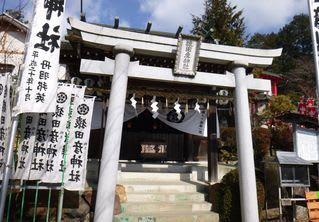 Antiques Antico Tempietto Giapponese Del Xviii Secolo In Legno Lavorato