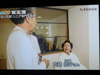 沢田 研二 ブログ 君 の 笑顔 が 最高