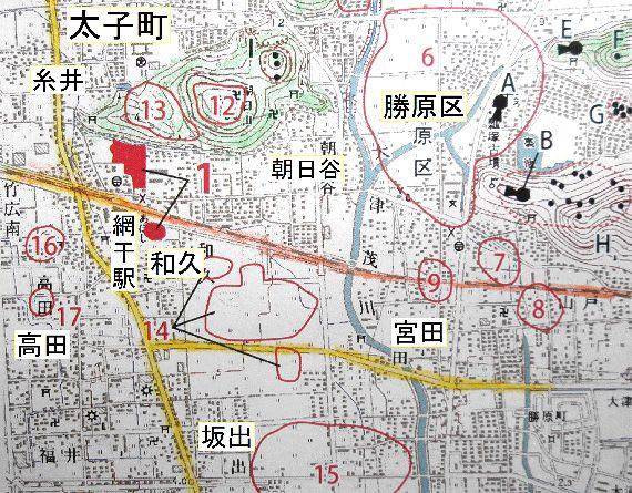 歴史教室 関ノ口・和久遺跡の調...
