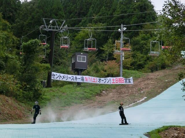 メリー スキー 場 セント