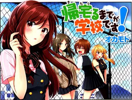 Manga_time_kr_2013_05_p041
