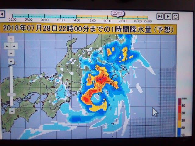 台風12号 予報 - 玄米ごはん族の...
