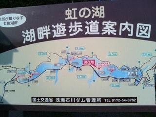 虹の湖遊歩道