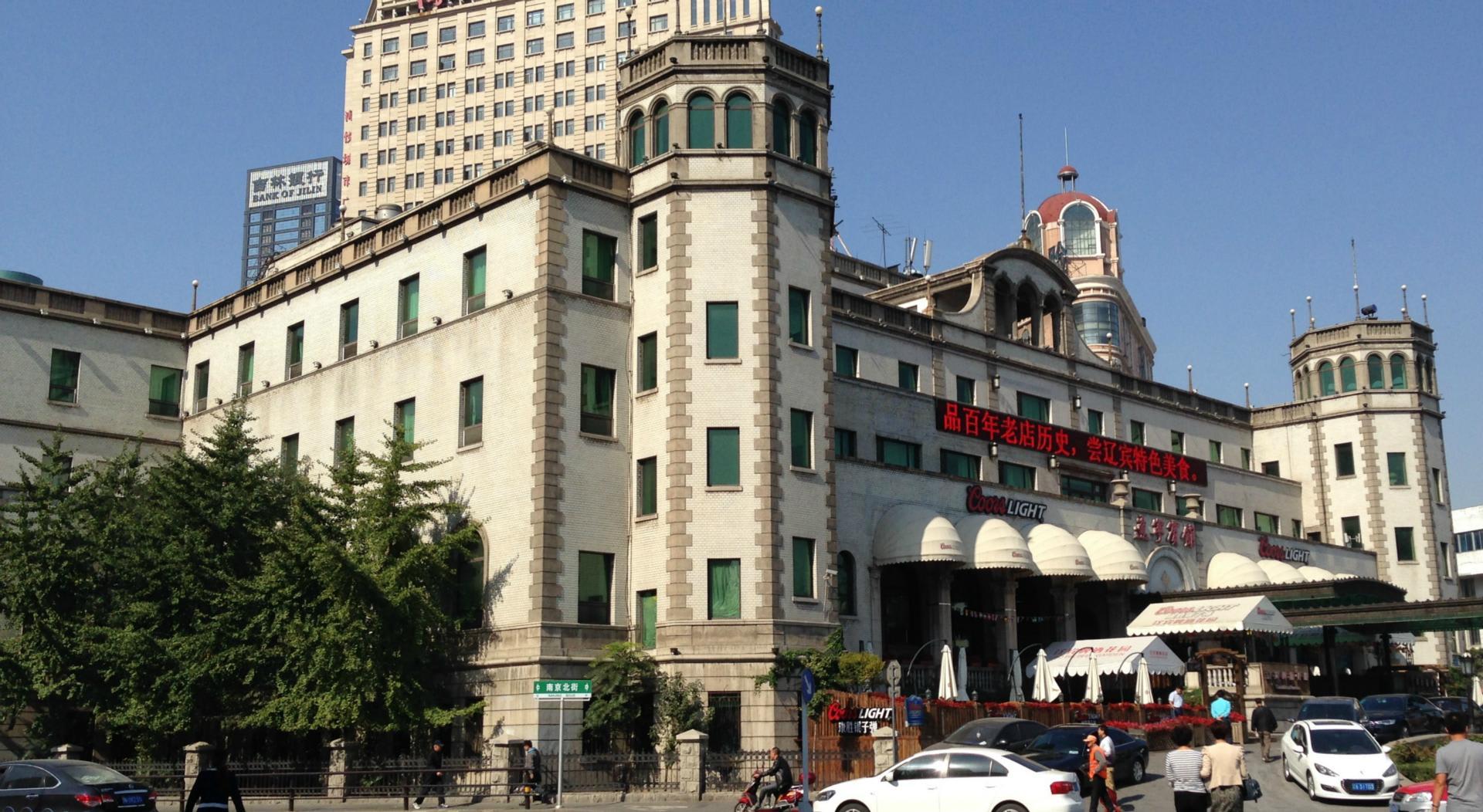 ヤマトホテル
