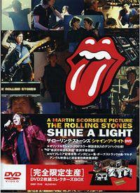 Shine_a_light_box