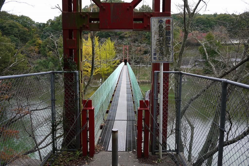 とっくり吊り橋
