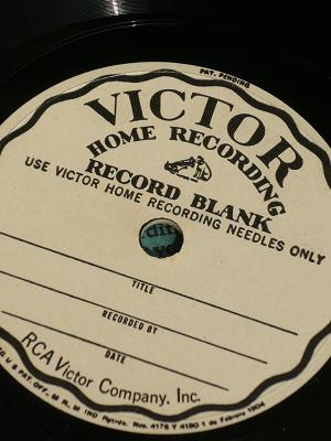1victer_record_2