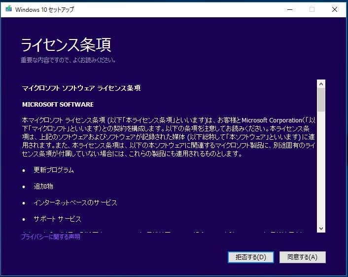windows10 インストール エラー コード 0x8007025d