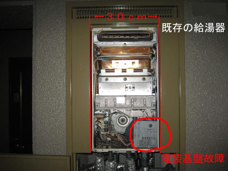 20121221_kyutou01_6